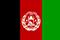 CGI, Herat